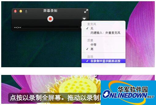quicktime player怎么用 quicktime player下载使用教程1