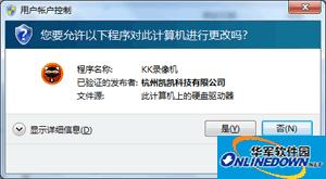 KK录像机怎么快速安装使用