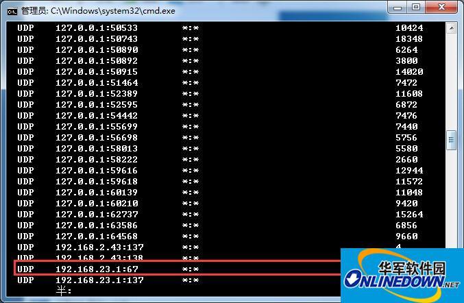 wifi共享精灵启动失败显示1401怎么办