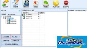 石青微信大师百胜线上娱乐怎么使用?