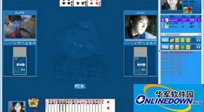 面对面视频棋牌游戏世界好不好用?面对面棋牌特点介绍