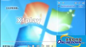 影音先锋xfplay下载及看片方法介绍