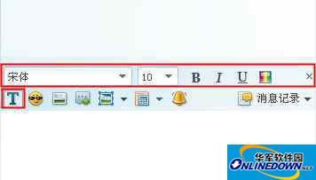 阿里旺旺中怎样进行字体设置?