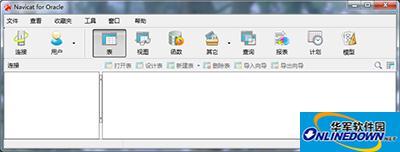 数据库管理软件Navicat for Oracle的安装与配置