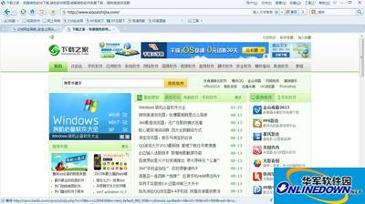 搜狗高速浏览器知识讲堂之html5测试