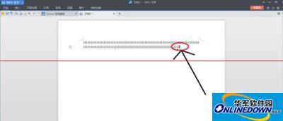 WPS增加空白页的图文步骤