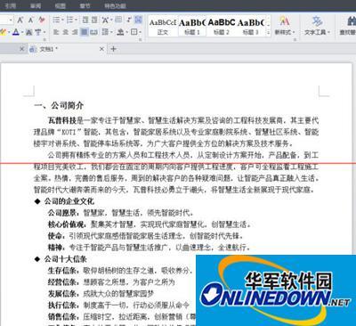 金山wps文档怎么转成加密的PDF文档?