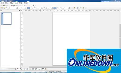 捷速PDF编辑器修改PDF文件文字的教程