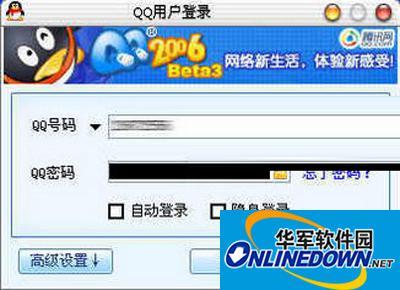 按键精灵自动登录QQ的脚本设置
