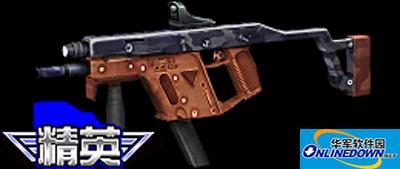 全民枪战枪械图鉴Super-V