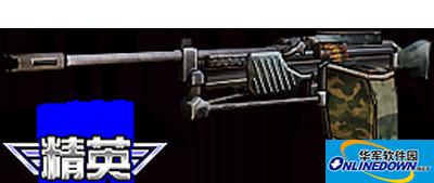 全民枪战枪械图鉴MG4