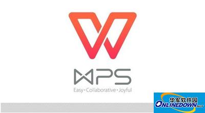 wps和office的区别