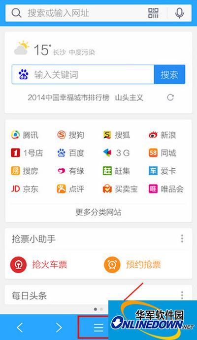 手机QQ浏览器下载的文件在哪里?