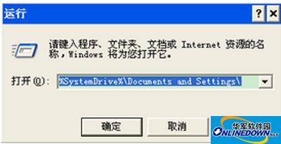 """office2007安装不了提示""""加载*.ipi文件出错""""的解决方法"""