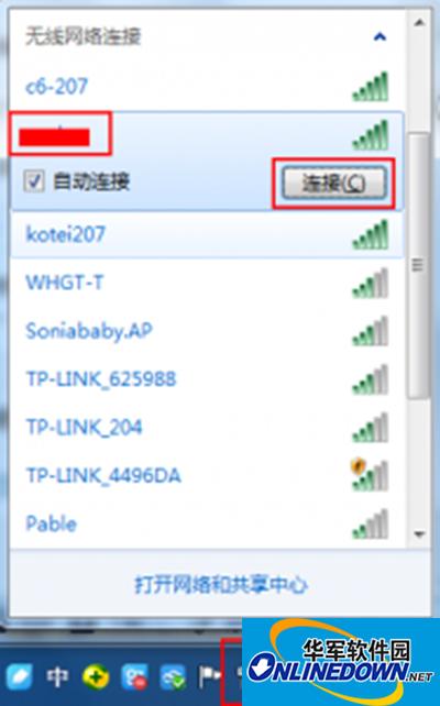 八音盒一键wifi共享怎样用