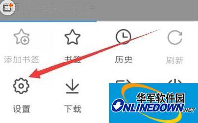 手机qq浏览器出现视频解析错误