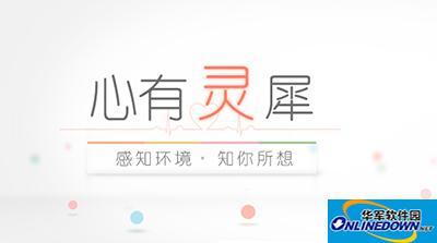 搜狗输入法不能打出中文解决办法