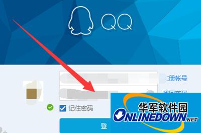 取消手机QQ个性签名与空间同步方法