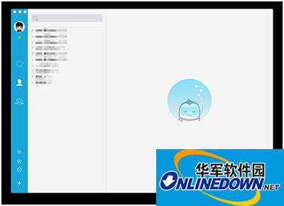 mac版qq怎么改备注