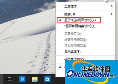 怎么隐藏Win10任务栏虚拟桌面按钮?