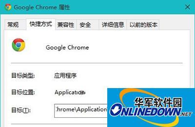 chrome浏览器在win10 10525系统中崩溃怎么办