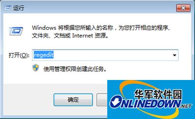 电脑中文件清除搜索记录
