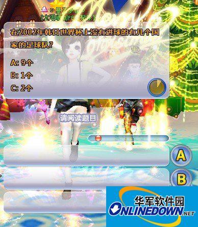 《QQ炫舞》抓猪模式攻略   三联教程