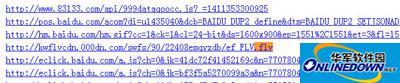 复制路径黏贴到浏览器