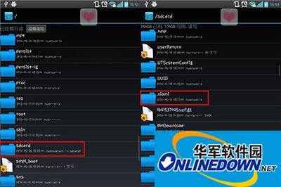 手机虾米音乐下载歌曲位置在哪里?