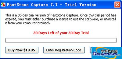 faststone capture注册码大全