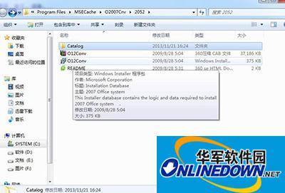 我在360下载的office2007文件格式兼容包怎么不能用?