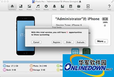 iTools Mac专业版