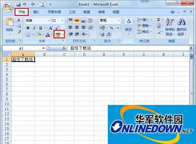 Excel2010怎么给汉字标注拼音