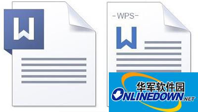有没有office2003 wps兼容包?
