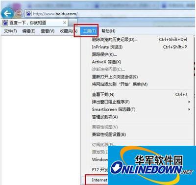 E浏览器主页被修改怎么办?