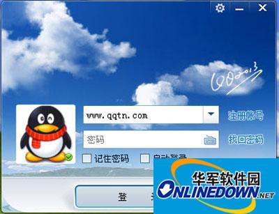 QQ安全之节日六大措施