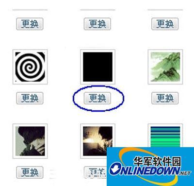 QQ教程之QQ透明头像变黑解决教程