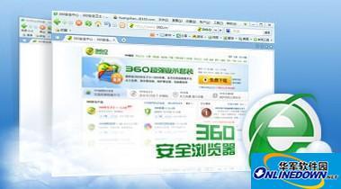 360浏览器:360SE优化小技巧