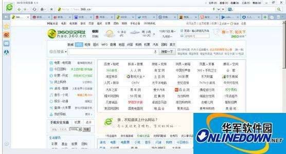 360瀏覽器多方面優化 提升網頁下載速度