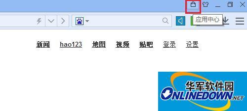 百度浏览器轻松翻译全英文网页技巧