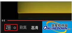 搜狐视频播放器智能模式使用方法