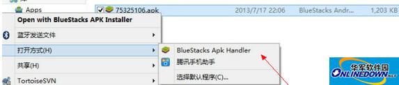 蓝手指模拟器