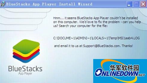 蓝手指安卓模拟器(BlueStacks)