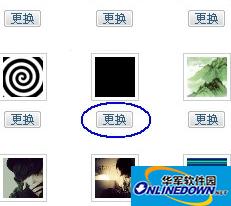 QQ透明头像不显示的解决小妙招