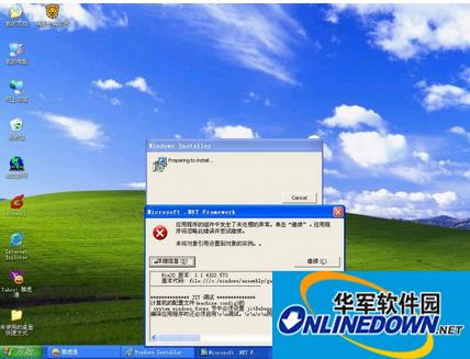 电脑自动关机