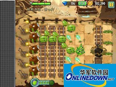 植物大战僵尸2中文版过关妙招