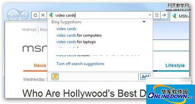 如何将IE9中的搜索引擎换成Google的