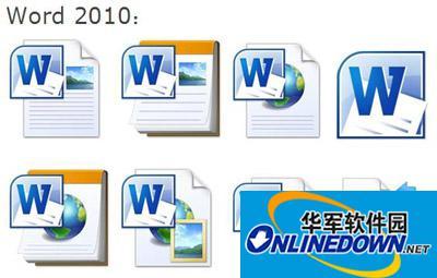 Word2010中完成汉字拼音有绝招