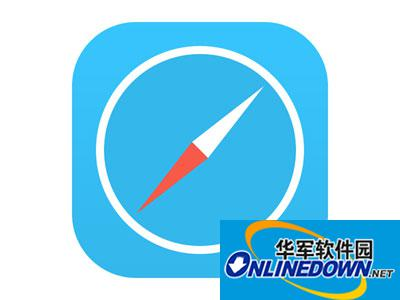 Safari苹果浏览器