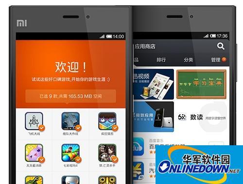小米3是否为双卡双待?小米3手机配置介绍